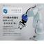 OKIKAE for バラ積み作業 製品画像