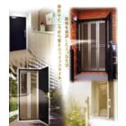 玄関網戸『ナイスウィンズドア』※節電を意識したエコな生活に 製品画像
