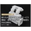 3Dプリント対応素材『PA6GB』 製品画像
