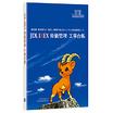 JDL IBEX原価管理・工事台帳 製品画像