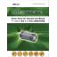 「燃料節約装置総合カタログ」無料プレゼント 製品画像