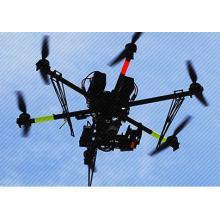 3次元計測サービス『UAV(小型無人航空機)による計測・空撮』 製品画像