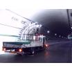 画像によるトンネル調査『走行型トンネル撮影システム』 製品画像
