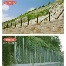落石防止柵『ストーンガード』 製品画像