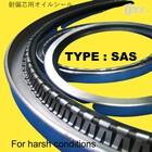 耐偏心用苛酷オイルシール 「SAS型」 製品画像