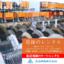 【仮設電源工事現場向け】電線・ケーブルの「レンタル・リース」 製品画像