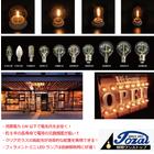 LEDフィラメント電球形ミニLEDランプ広配光・超省エネ 製品画像