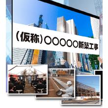 動画作成サービス『シュンコーズ』 製品画像