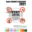 【最新版】鵬図商事株式会社 総合カタログ2021 製品画像