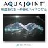常温固化型・伸縮性ハイドロゲル「AQUAJOINT」 製品画像