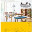 「Simple Order VOL.1」 製品画像