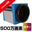 UVCカメラ(500万画素・カラー) DN3UVC-500 製品画像