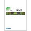 土を全く使わない壁面緑化工法『リーフウォール工法』 製品画像