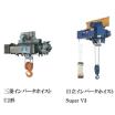 神星電機株式会社  事業紹介 製品画像