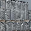 屋外保管用 雨除けUVカットカバー 製品画像