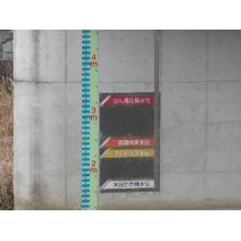 EL水位指示標 製品画像