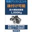 電動アシストユニット『e-drive』 製品画像