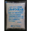 セメント・土間コンクリートの硬化促進剤『ハードンエーススーパー』 製品画像