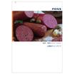 食肉・魚肉ソリューション 製品カタログ 製品画像