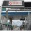 ETC5.8GHz用電波吸収パネル-導入事例:高速道路の隔壁 製品画像