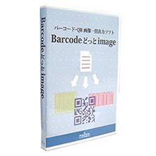 Barcode どっと image 製品画像
