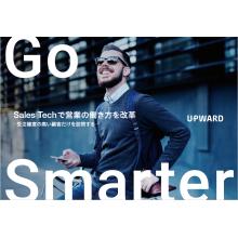 営業支援クラウドサービス『UPWARD』 製品画像