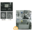 COB高密度実装 課題解決 製品画像