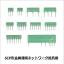 SIP形金属薄膜ネットワーク抵抗器 製品画像