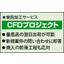 受託加工 最速対応の富士電子工業! 製品画像