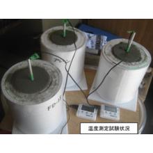 コンクリート改質剤『FD-15』 各種コンクリートの温度測定試験 製品画像