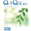 ラミネート&PVDCコーティング『Q-5・Q-X加工』 製品画像
