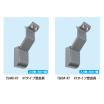 歩行補助用手摺り 『受金具 TSH40-KY/TSH34-KY』 製品画像