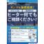 【ヒーター開発実績を豊富に掲載】カタログ資料プレゼント! 製品画像