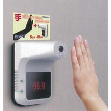 非接触温度計『ノンタッチチェッカーズ』 製品画像