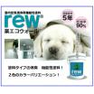 【楽エコウォール】タバコ臭・加齢臭・ペット臭などの臭い対策塗料! 製品画像