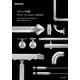 2021年改訂 ステンレス手摺カタログ Vol 1.3 抜粋版 製品画像