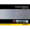 重量物据付け装置 総合カタログ 「エナパック」 製品画像