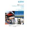 Schaltbau社コンタクタ・コネクタ・スイッチ・鉄道電気機器 製品画像