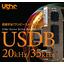 超音波金属接合機USDB(超音波メタルウェルダー) 製品画像