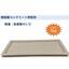 軽量と離型性に優れる樹脂製コンクリート用化粧型枠BARIAS V 製品画像