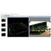 3次元フォトグラメトリ ソフトウェア『オーストラリーズ』 製品画像