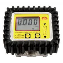 デジタル流量計『M201』 製品画像