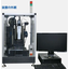 落射観察型 静電分注・パターニング装置『QDX500』 製品画像