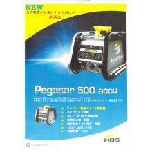 バッテリー型スタッド溶接機ペガザール(Pegasar500) 製品画像