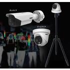 体表面温度測定サーマルカメラ 製品画像