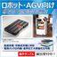 動力向け(ロボット等)24~48V系 電池パック&充電器のご提案 製品画像