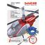 CAMソフトウェア『SolidCAM』総合カタログ 製品画像