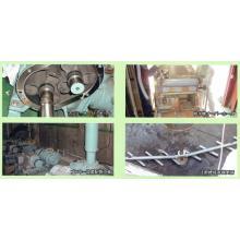 排水処理 (申請書) 製品画像