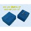 基板実装型 定格電流マルチに対応可能な直流電流センサー HXS 製品画像