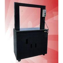 全自動梱包機/品番 MC10C-N 製品画像